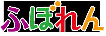 » 「パパママこども・ほっとネット」設立総会参加へのお誘い 2018.3.24
